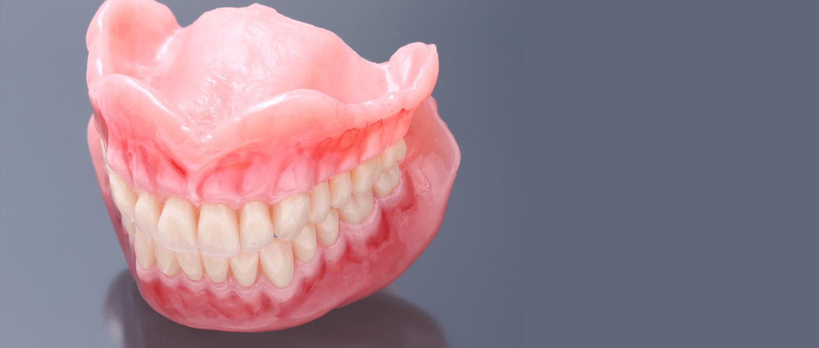 美しい入れ歯